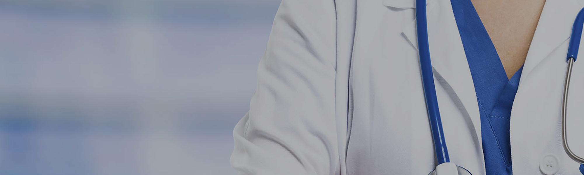 Aplicativo Uber Médicos - Aplicativo de saude/Aplicativo Médico